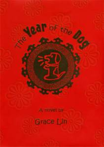 The Year of the Dog by Grace Lin