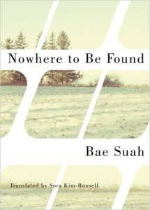 nowhere to be found bae suah