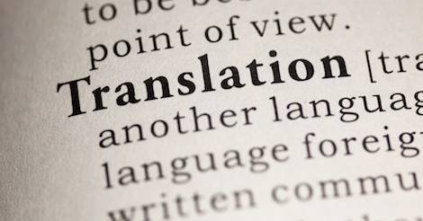 Women in Translation Month a Success: 6 Next Steps