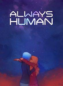 always-human-by-walkingnorth