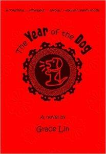 the-year-of-the-dog-by-grace-lin