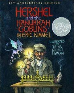 herchel-and-the-hanukkah-goblins
