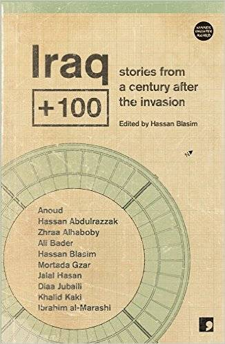 Book cover of Iraq + 100