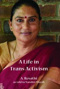 a life in trans activism