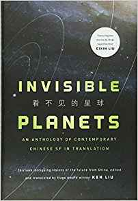 invisible planets anthology