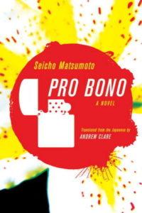 pro bono cover image
