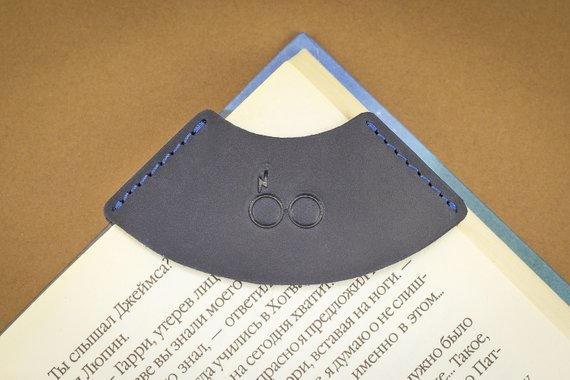 Harry Potter glasses silhouette leather corner bookmark