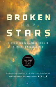chinese science fiction