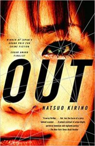 cover of out by natsuo kirino