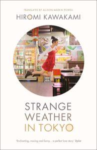 Strange Weather in Tokyo cover